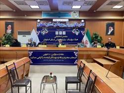 با رای اعضای مجمع رئیس هیات استان اصفهان انتخاب شد