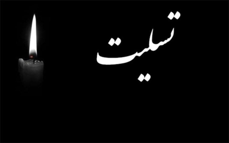 پیام تسلیت فدراسیون پی درگذشت شهرام لاله