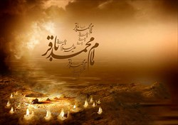 شهادت امام باقر (ع) تسلیت باد