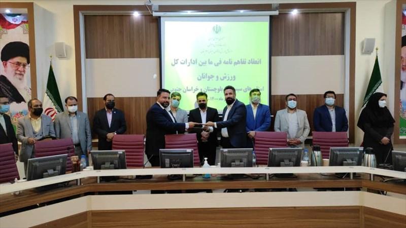 هیات های خراسان جنوبی و سیستان و بلوچستان تفاهم نامه امضا کردند